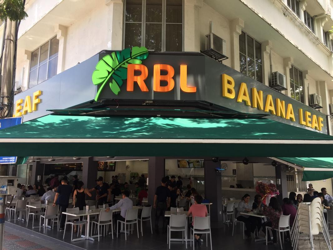 Image from RBL Banana Leaf