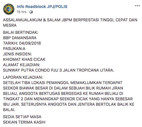 Image from Info Roadblock JPJ/POLIS / Facebook