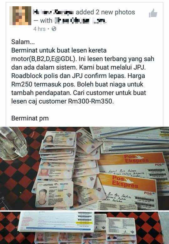 An 'advertisement' of 'lesen terbang' posted on Facebook in 2016.