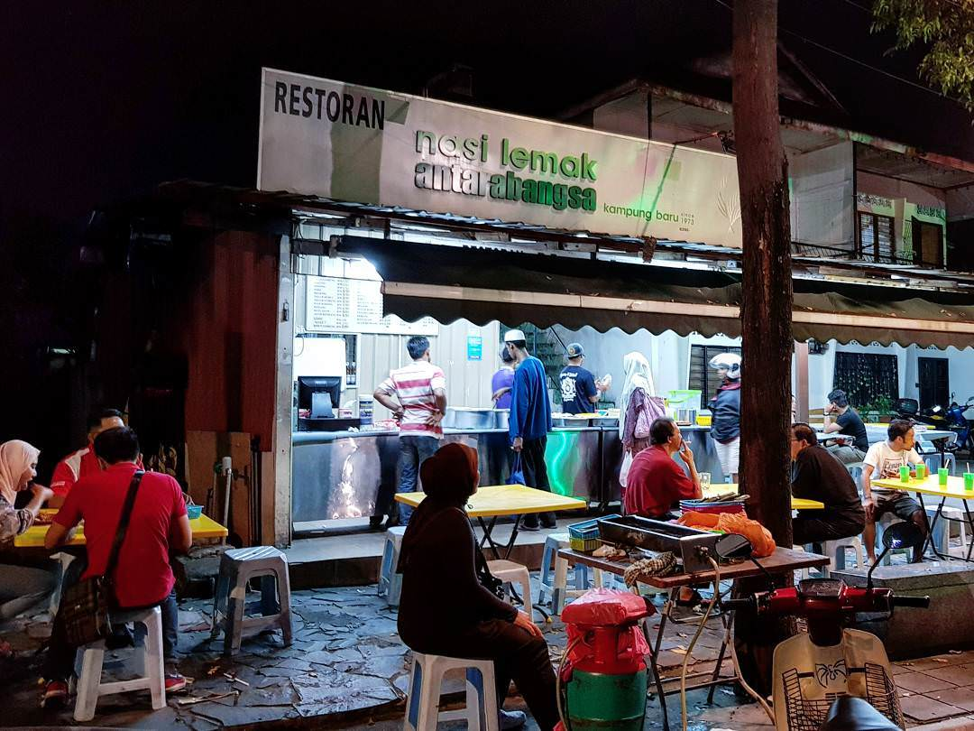Nasi Lemak Antarabangsa Kampung Baru
