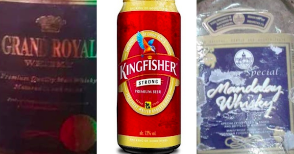 The identified brands of suspected fake alcoholic beverages.
