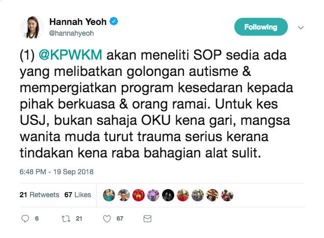 Image from Twitter @hannahyeoh