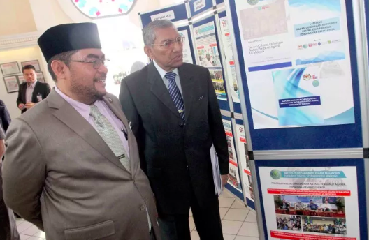 Mujahid was attending a seminar hosted by Institute of Islamic Understanding Malaysia (IKIM) yesterday.