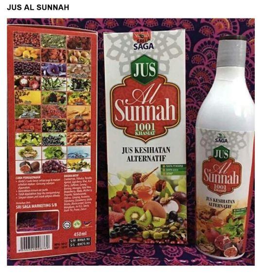 Jus Al Sunnah.