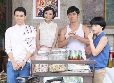 Lawrence Wong (far left) in 8TV's 'A Time To Embrace'.