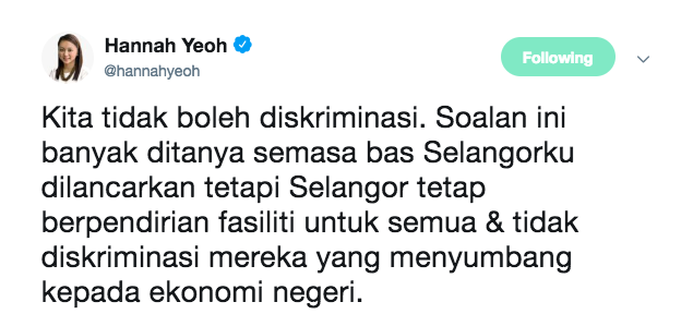 Image from Twiiter @hannahyeoh