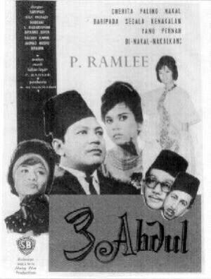 Image from P Ramlee