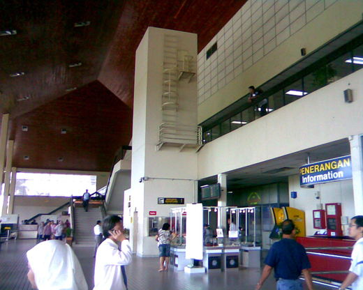 An old photo of Sibu Airport before it was renovated from 2009 to 2012.