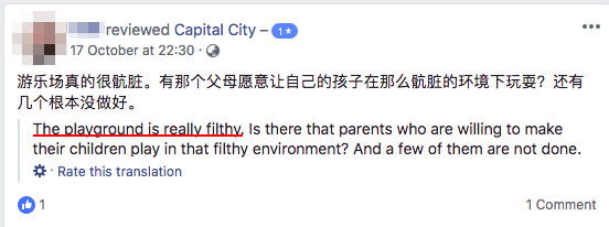 bad review of capital city johor bahru on facebook