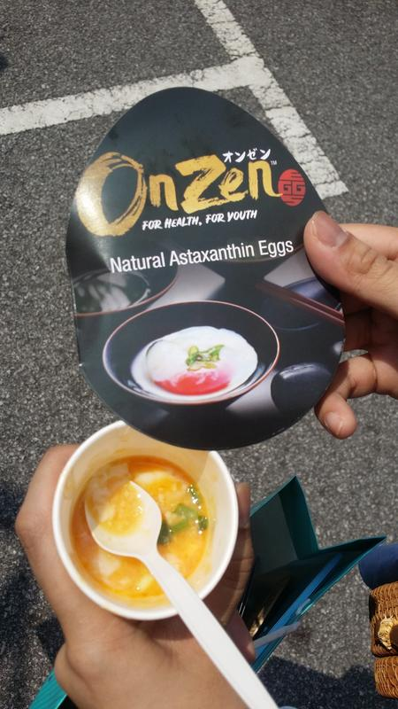 watsons get active fest 2018 onzen onsen egg sample