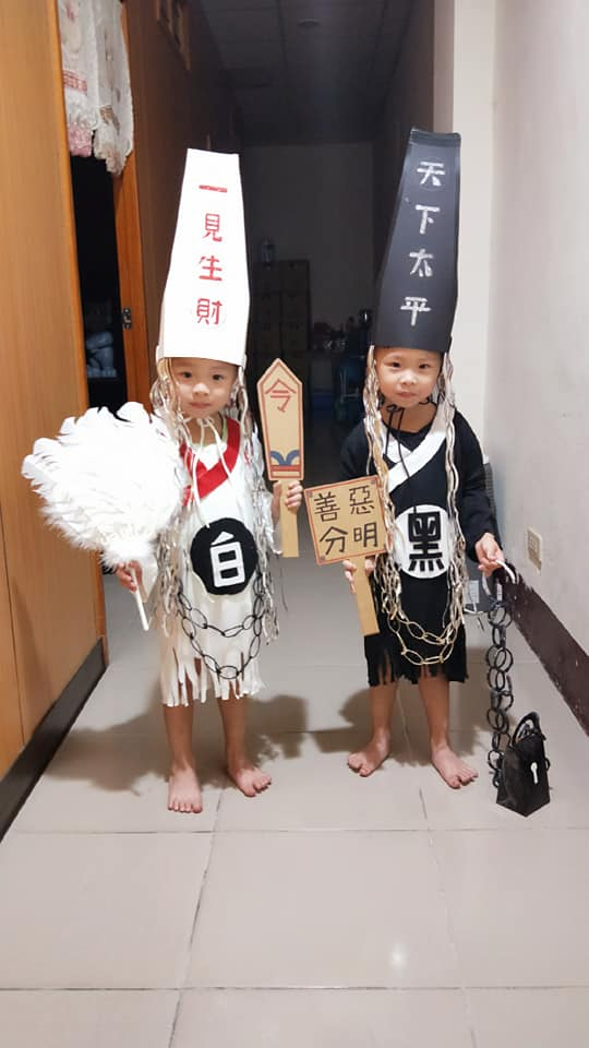 Hungry Ghost Festival Halloween costumes