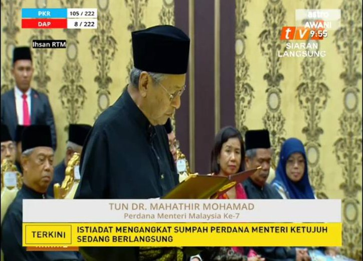 Mahathir's swearing-in ceremony on 10 May.