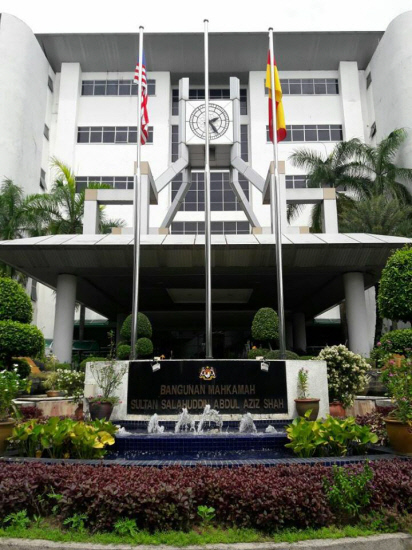 Shah Alam courts complex