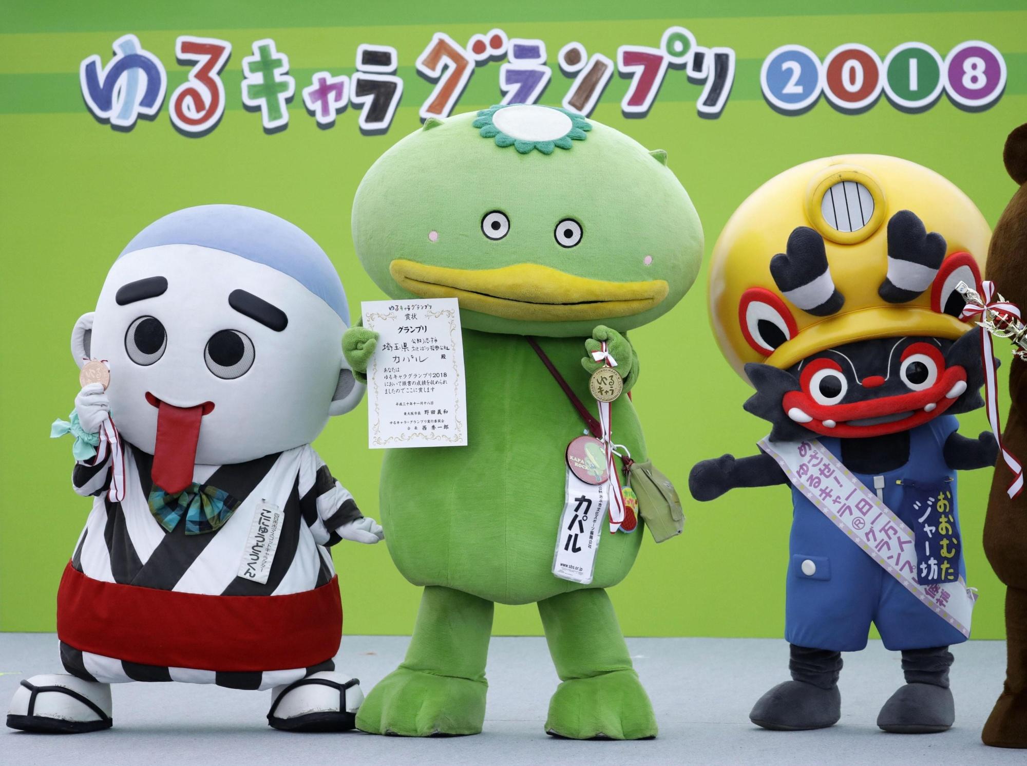 From left: Konyudo-kun, Kaparu, and Jabow.