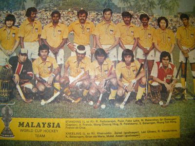 Malaysia national hockey team 1975