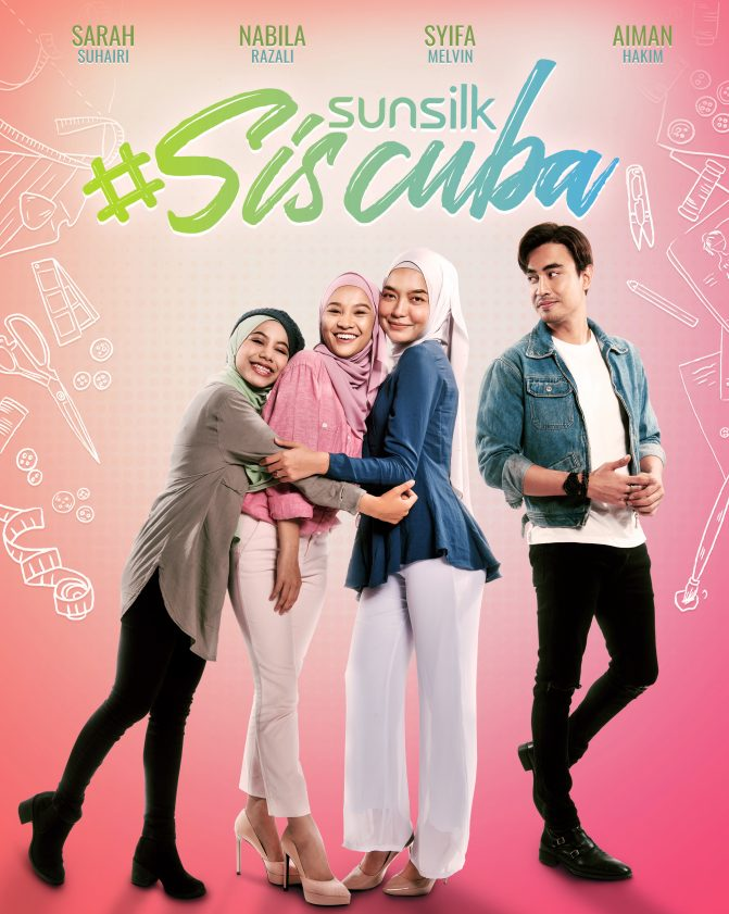 Image from Sunsilk