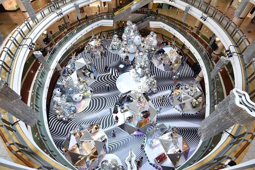 Image from 1 Utama Shopping Centre