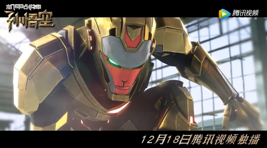 Image from Tencent Video