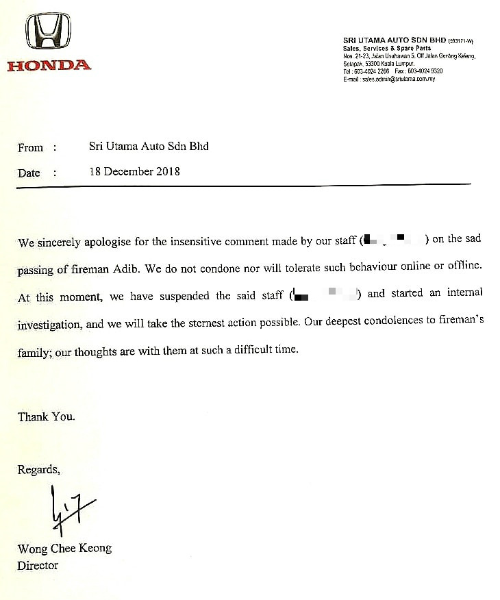 Image from Honda Sri Utama