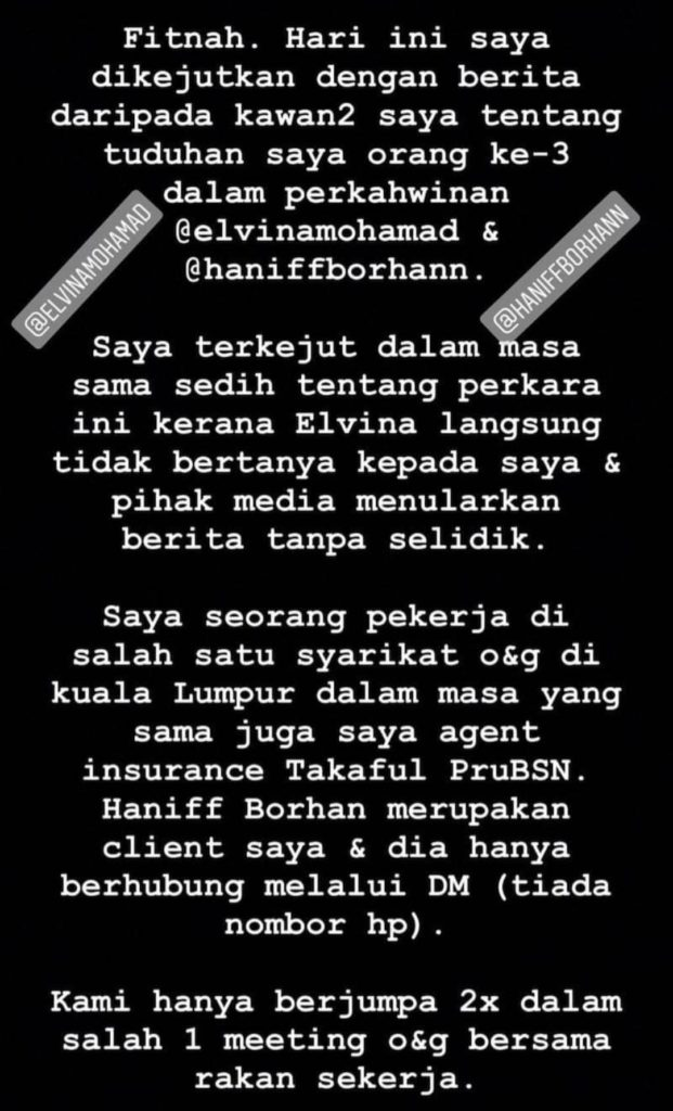 Image from Instagram @fifyrazak