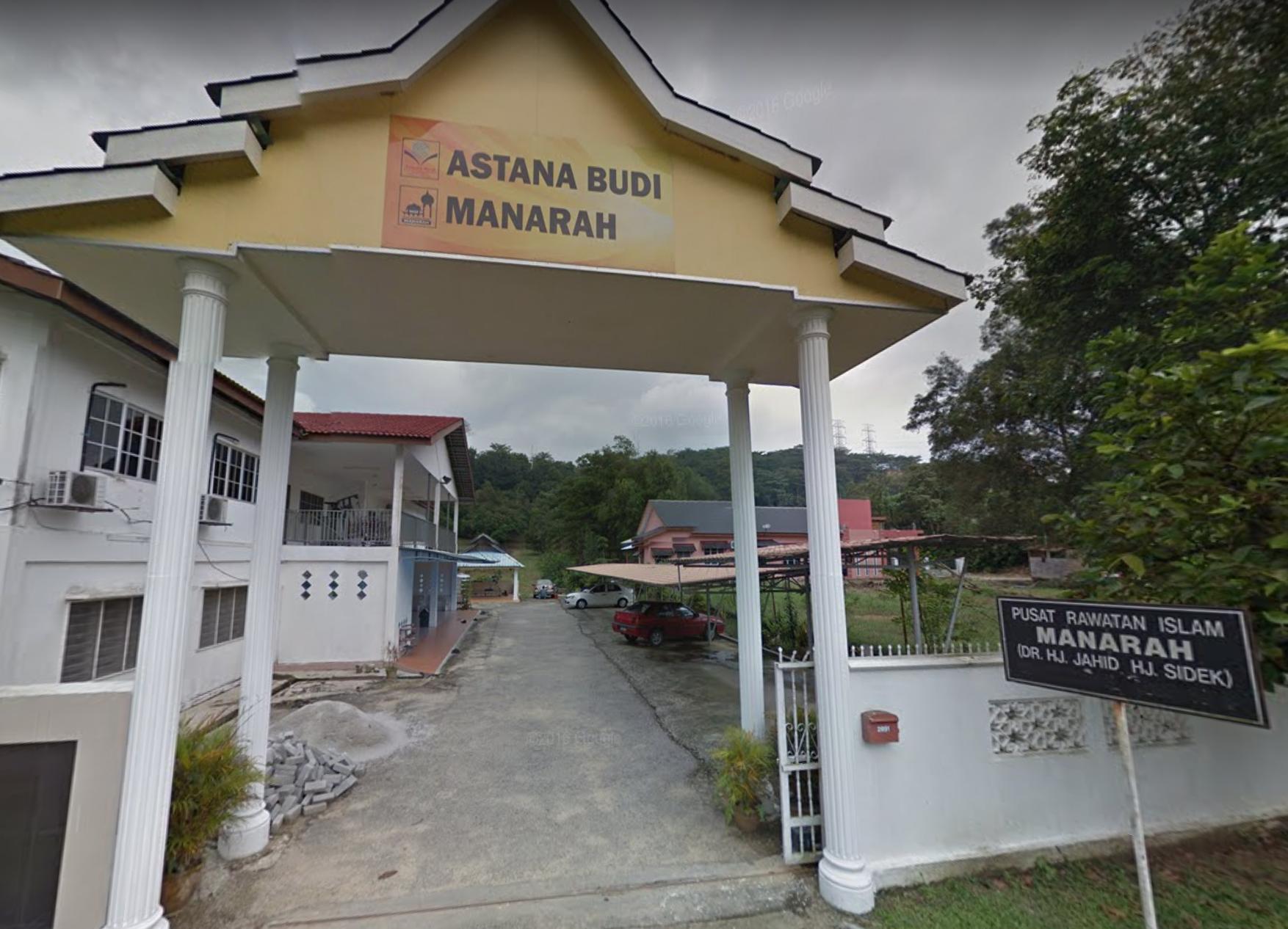Manarah Islamic Medical Centre, Sungai Buloh.
