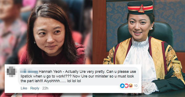 Image from Hannah Yeoh Facebook / YMI