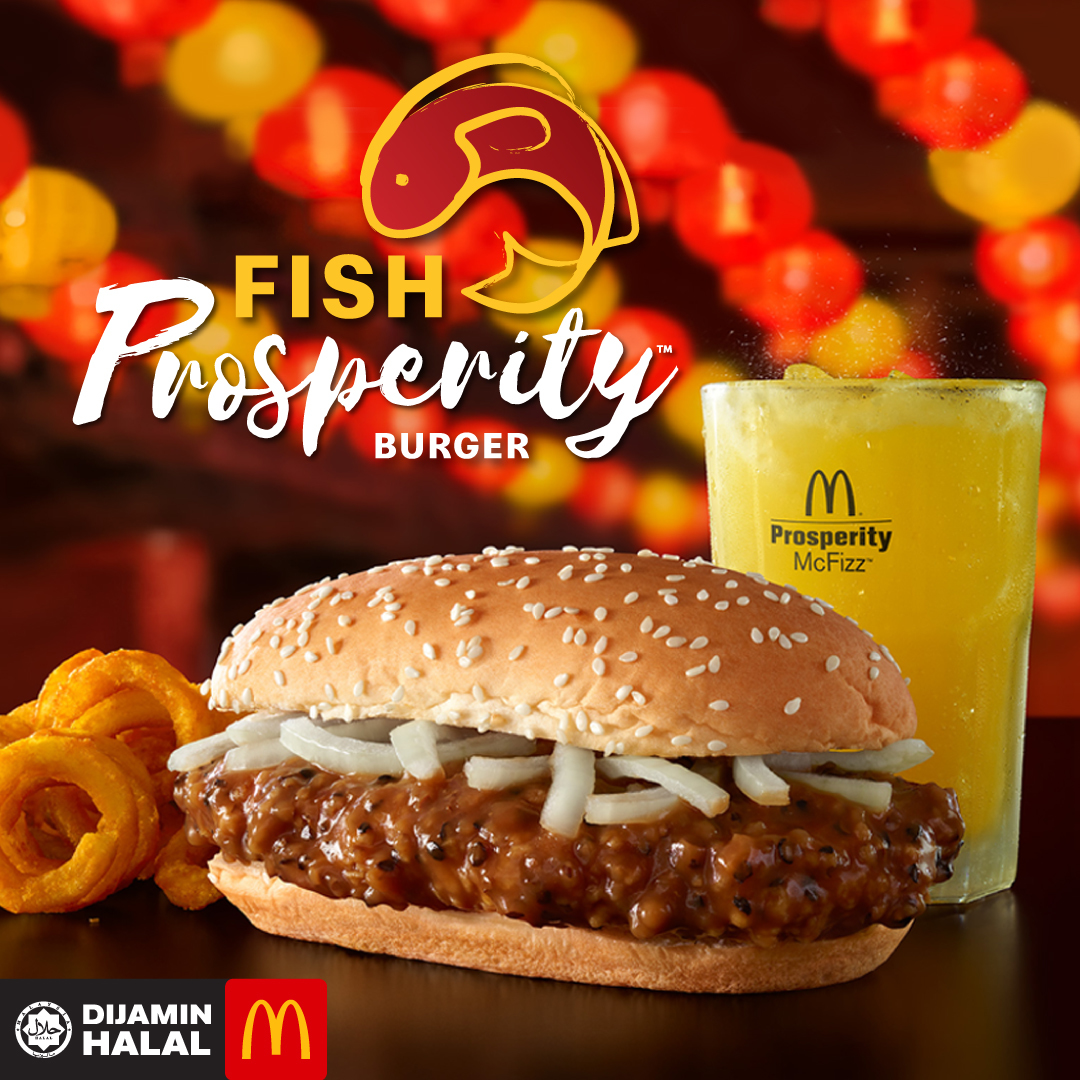 Image from McDonald's Malaysia