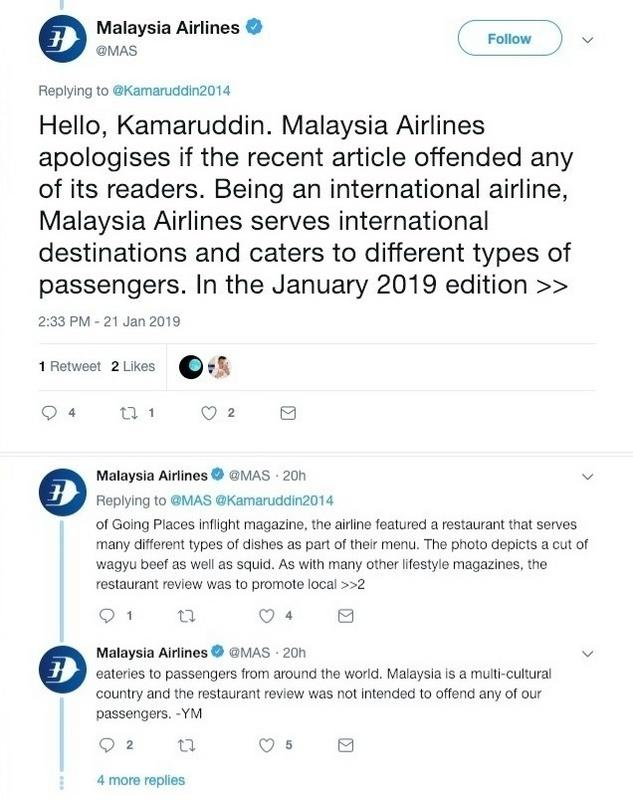Image from Twitter @MAS