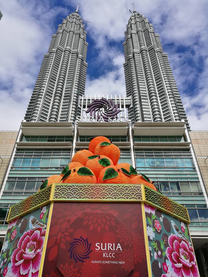 Image from Suria KLCC