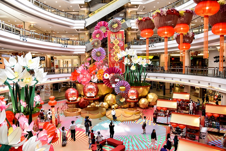 Image from 1 Utama Shopping Centre