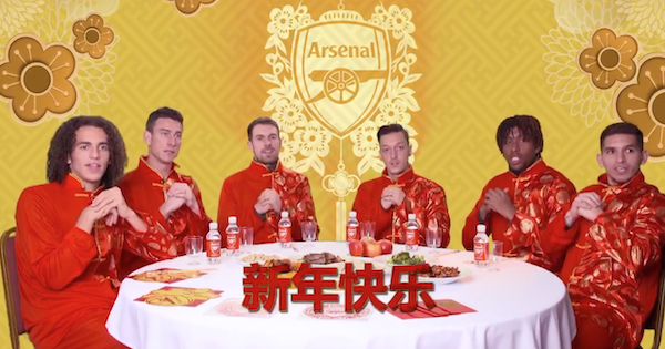 Image from Arsenal FC/Twitter