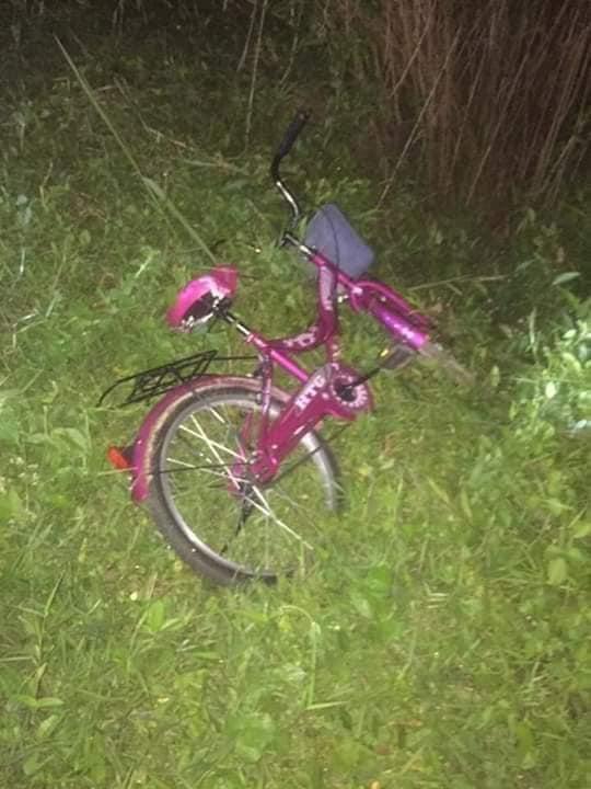 Basikal mangsa ditemui kira-kira 3 kilometer dari rumahnya