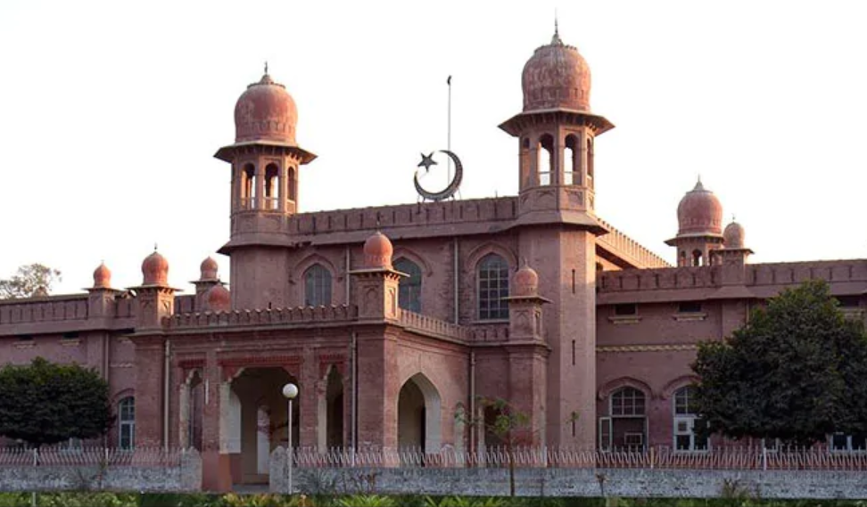 Universiti Pertanian di Faisalabad.