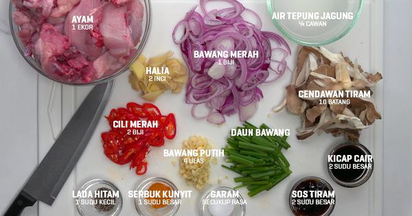 Bahan-Bahan Masak Resipi Lauk Ayam Halia