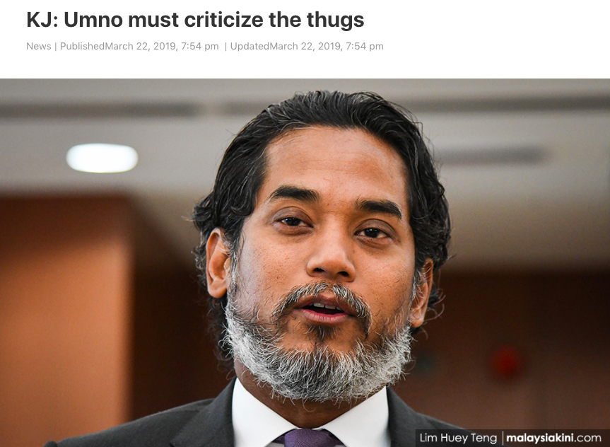 A screenshot of a Malaysiakini's report, in which Khairy is seen sporting a bearded look. Lokman shared the screenshot in his Facebook post.