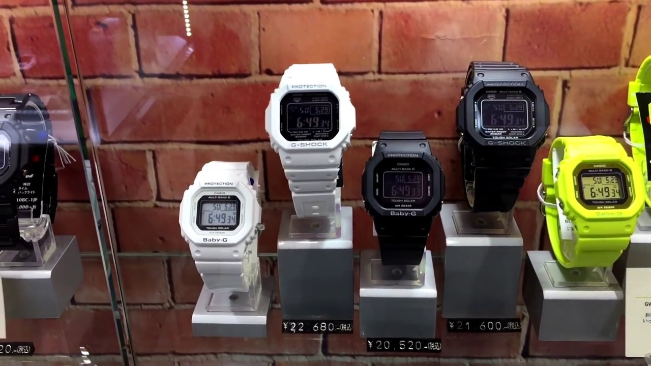 Image from Gshock highfashion/YouTube