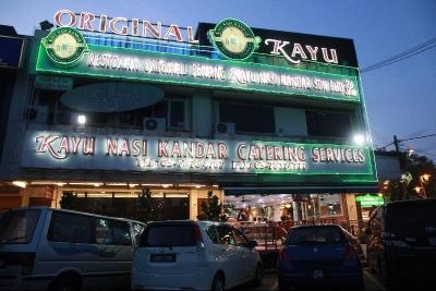 SS2 Kayu