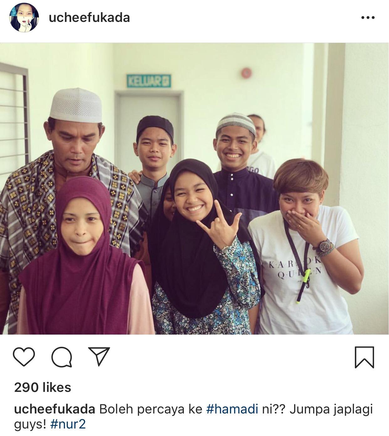 Image from Instagram @ucheefukada