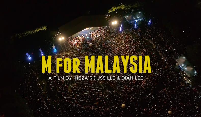 Image from M for Malaysia