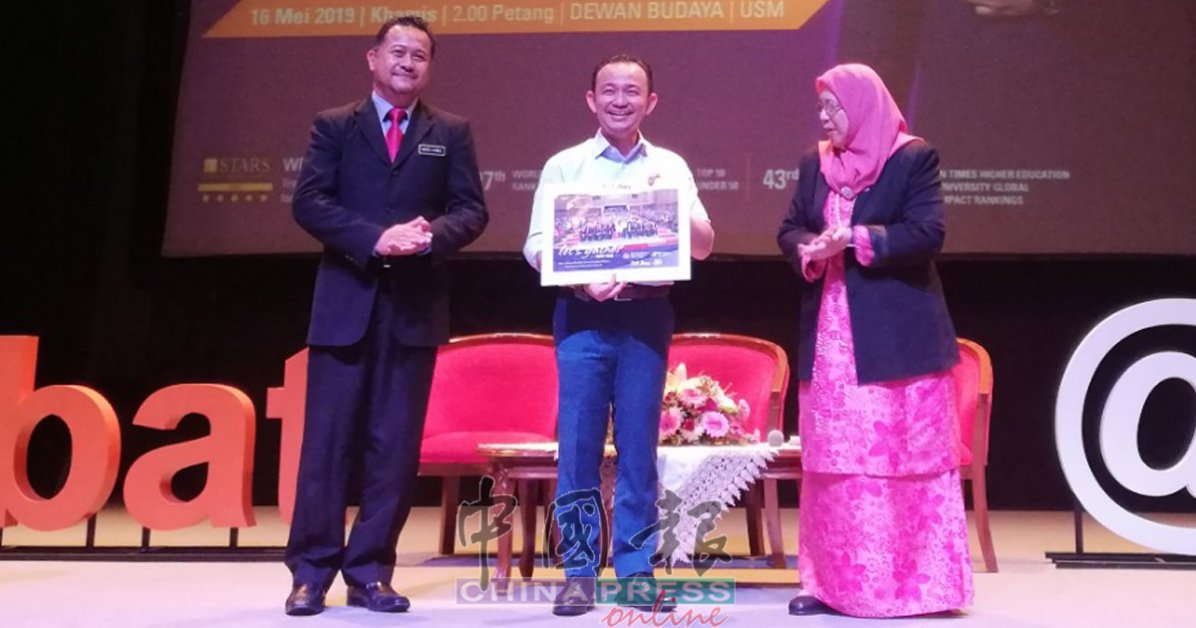 Maszlee at a forum in Universiti Sains Malaysia yesterday.