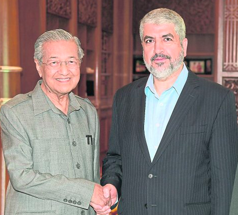 Mahathir with former Hamas chairman Khaled Mashal in Putrajaya yesterday.