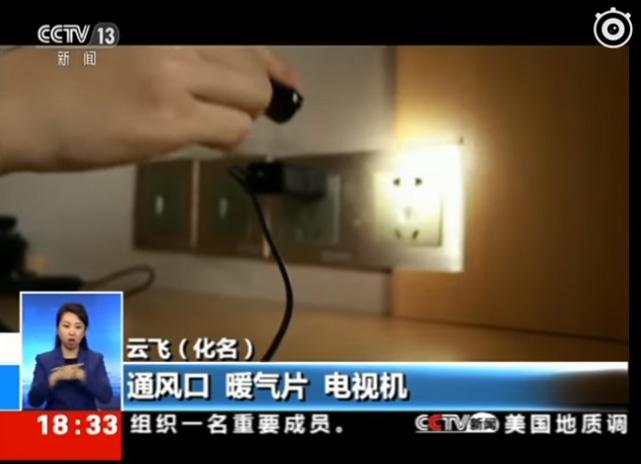 Image from Shanghaiist/CCTV 13
