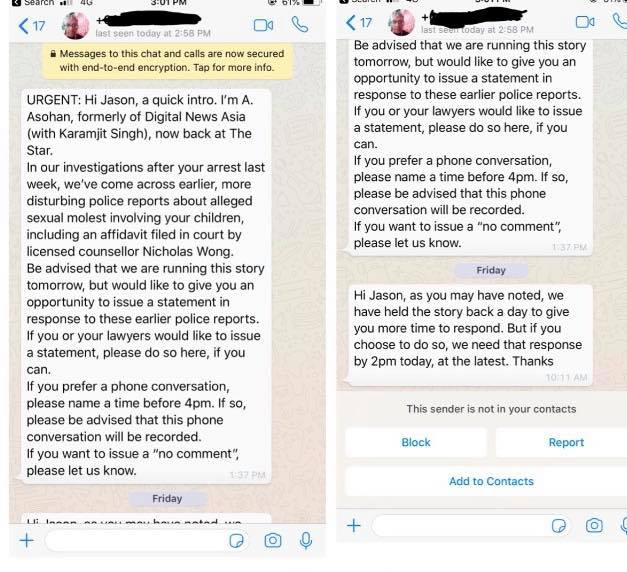 Jason uploaded a screenshot of messages from a journalist at The Star.