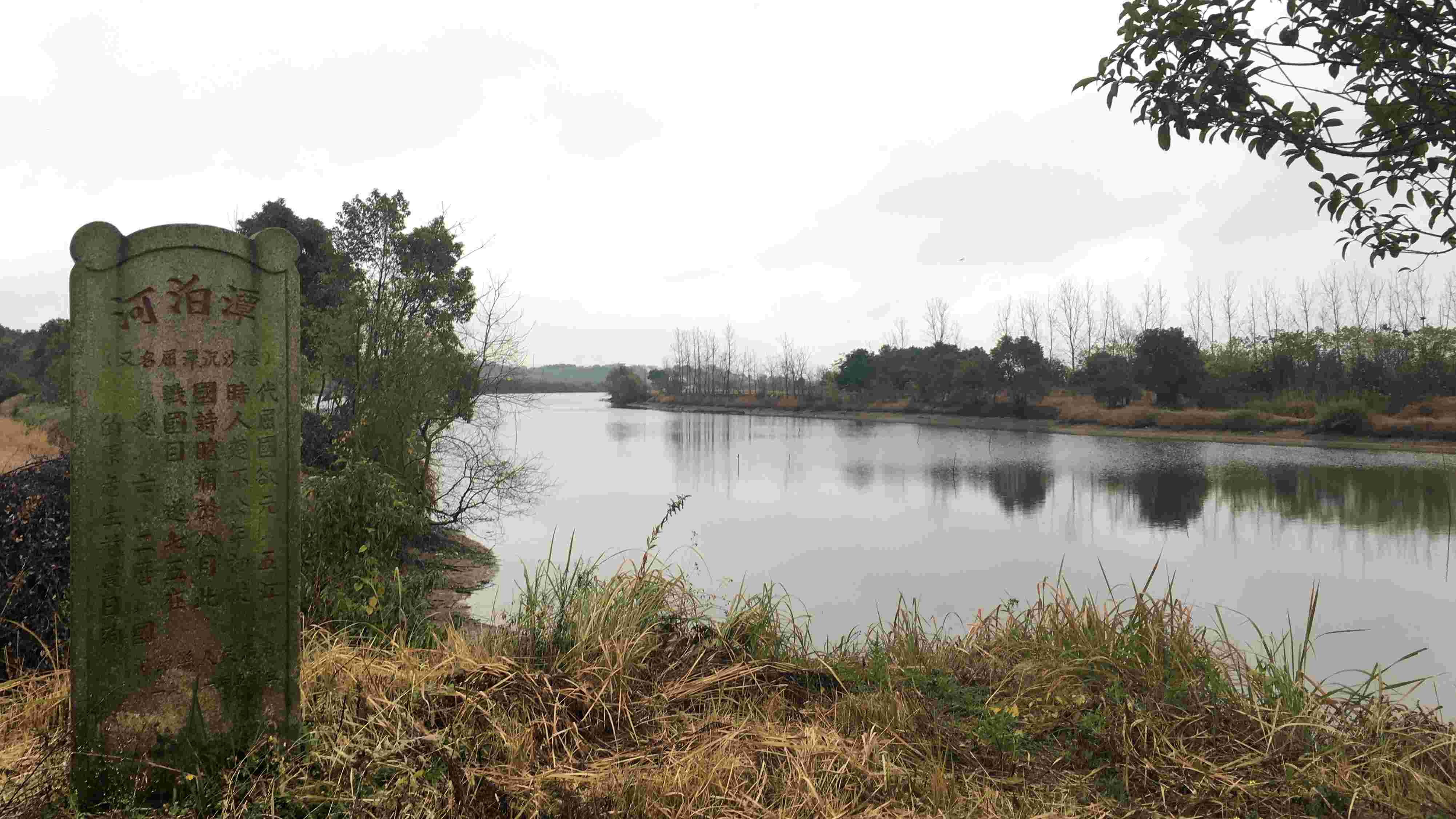 The place where Qu Yuan threw himself into the Miluo River, located in today's Hunan province.