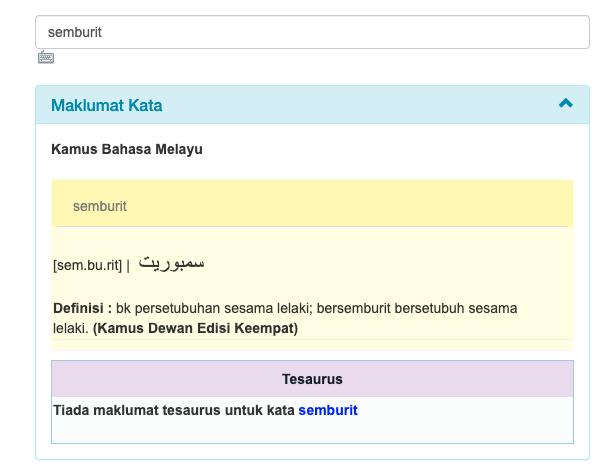 Image from Dewan Bahasa dan Pustaka