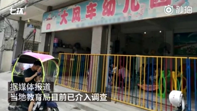 Image of the preschool in China
