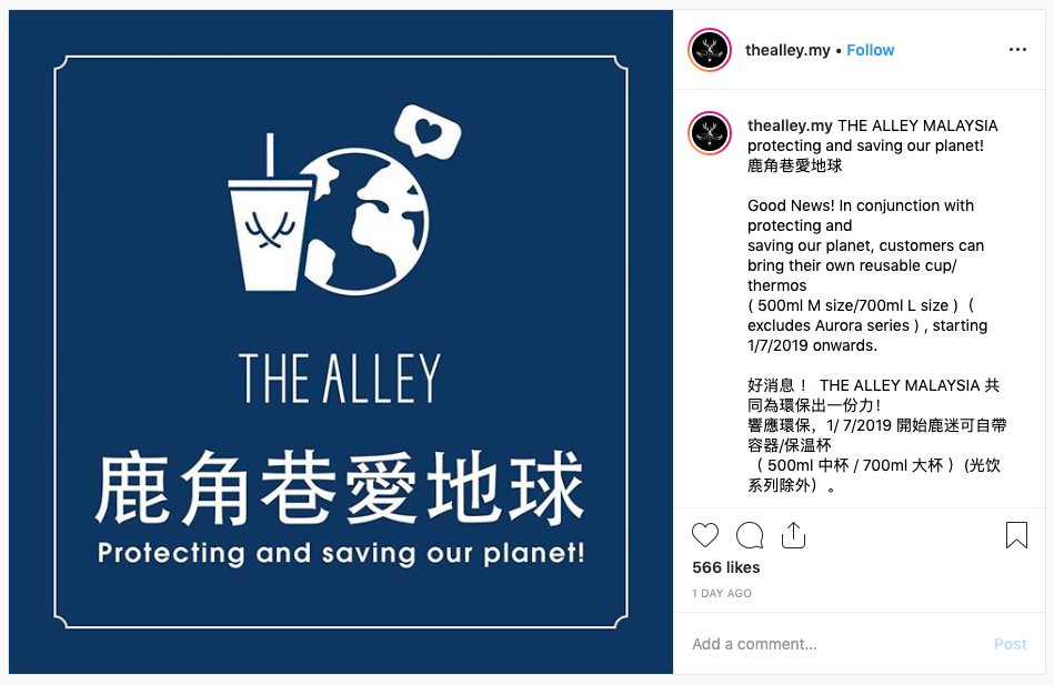 Image from Instagram @thealley.my