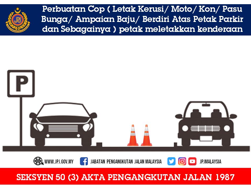Image from Jabatan Pengangkutan Jalan Malaysia Facebook