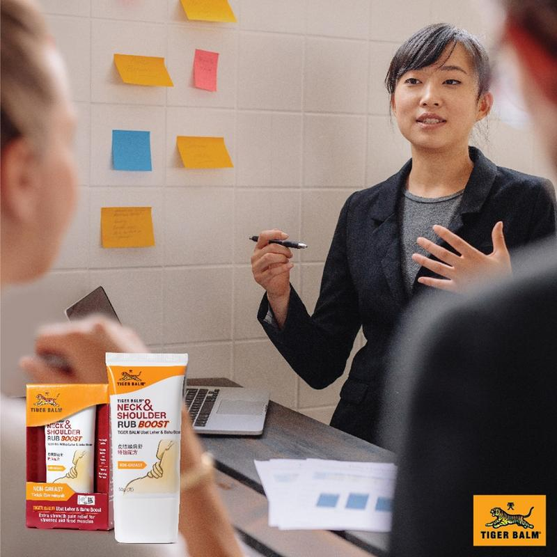 Image from Tiger Balm Malaysia