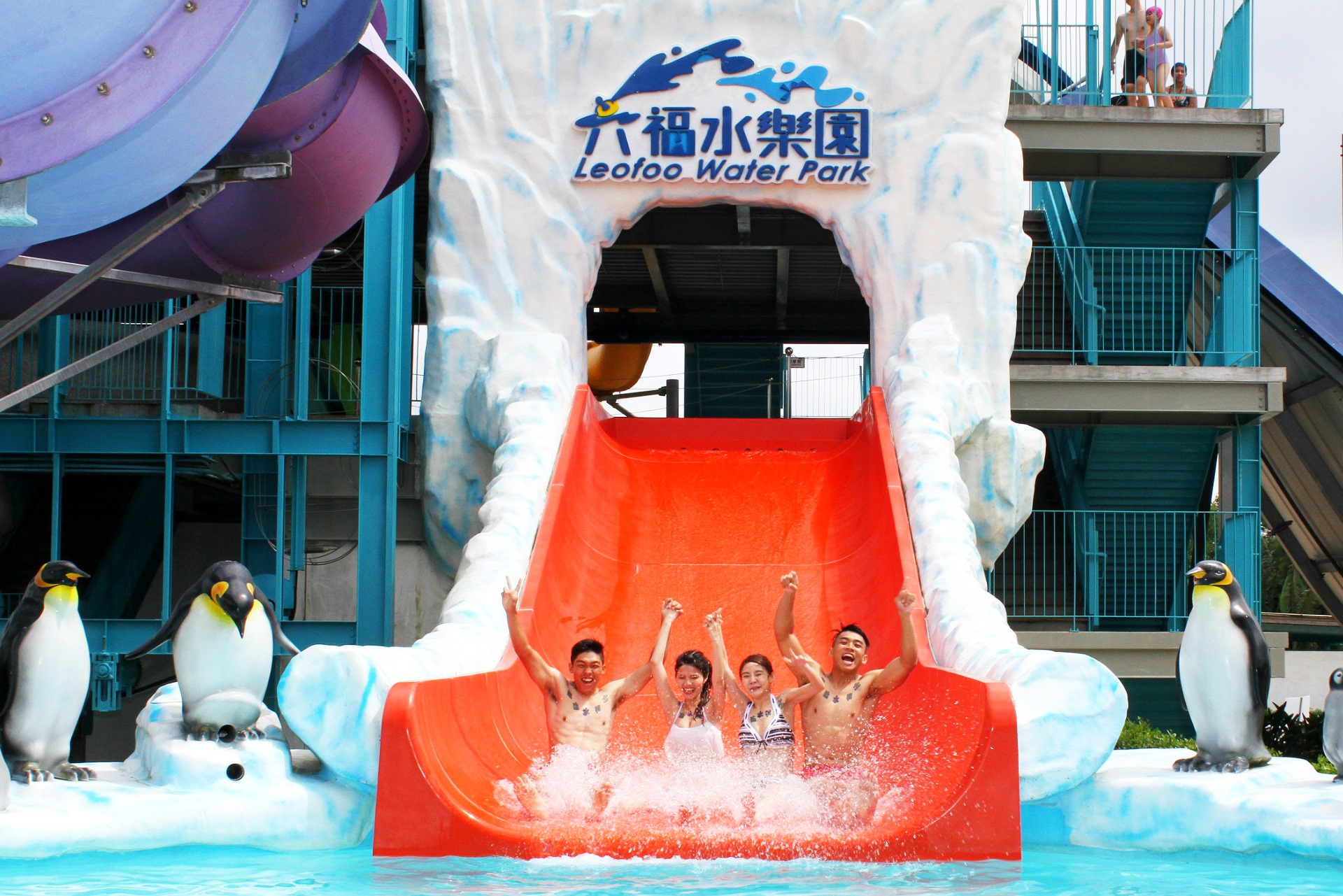Image from Leofoo Water Park/Facebook